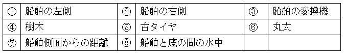 20181220-095424.JPG