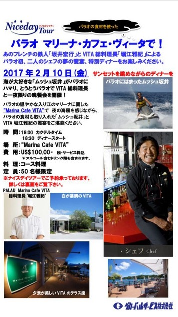 20170113-134014.JPG