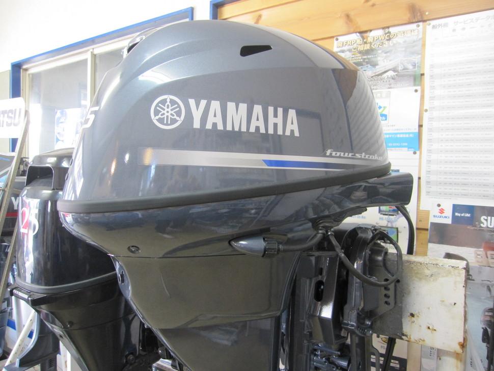 中古船外機ヤマハF25DETL.JPG