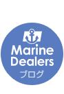 Marine Dealers